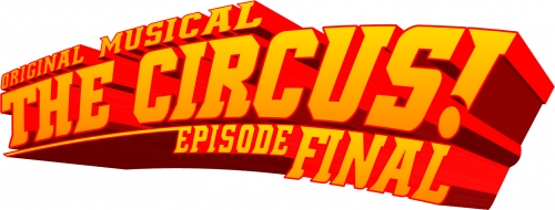 THE CIRCUS!-エピソードFINAL-